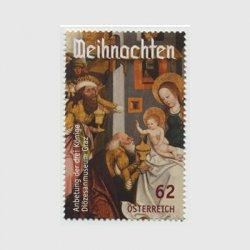 オーストリア 2014年クリスマス「東方三博士の礼拝」