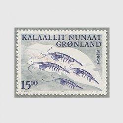 グリーンランド 2001年ヨーロッパ切手