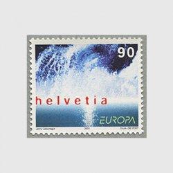 スイス 2001年ヨーロッパ切手