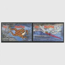 マルタ 2001年ヨーロッパ切手2種