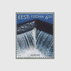 エストニア 2001年ヨーロッパ切手