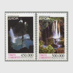 トルコ 2001年ヨーロッパ切手2種