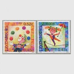 ルクセンブルグ 2002年ヨーロッパ切手2種