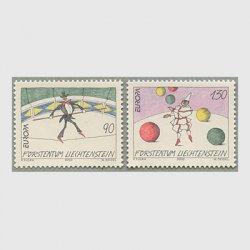 リヒテンシュタイン 2002年ヨーロッパ切手2種