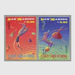 サンマリノ 2002年ヨーロッパ切手2種