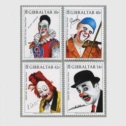 ジブラルタル 2002年ヨーロッパ切手4種