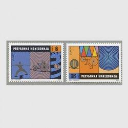 マケドニア 2002年ヨーロッパ切手2種
