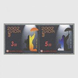 クロアチア 2002年ヨーロッパ切手2種