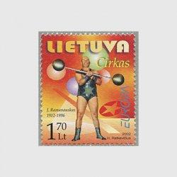 リトアニア 2002年ヨーロッパ切手