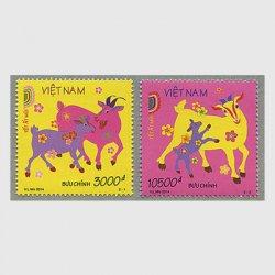 ベトナム 2014年'15年賀2種