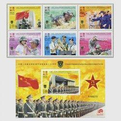 中国マカオ 2014年人民解放軍駐マカオ部隊15年