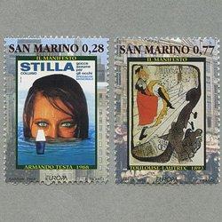 サンマリノ 2003年ヨーロッパ切手2種