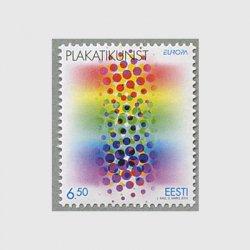 エストニア 2003年ヨーロッパ切手