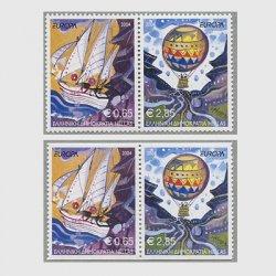 ギリシャ 2004年ヨーロッパ切手