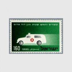 イスラエル 1955年救急車