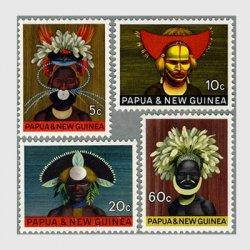 パプアニューギニア 1967年頭飾り4種 ※少難品