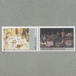 ベルギー 2005年ヨーロッパ切手2種