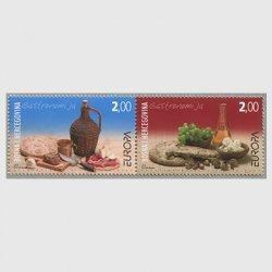 ボスニア・ヘルツェゴビナ(クロアチア人政府) 2005年ヨーロッパ切手2種