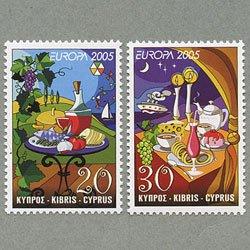 キプロス 2005年ヨーロッパ切手