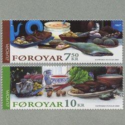 フェロー諸島 2005年ヨーロッパ切手2種