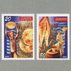 グルジア 2005年ヨーロッパ切手2種