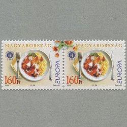 ハンガリー 2005年ヨーロッパ切手2種