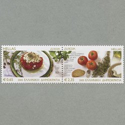 ギリシャ 2005年ヨーロッパ切手