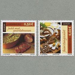 ルクセンブルグ 2005年ヨーロッパ切手2種