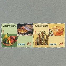 マケドニア 2005年ヨーロッパ切手2種