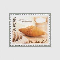 ポーランド 2005年ヨーロッパ切手