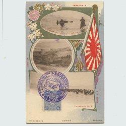 絵はがき 日露戦役記念第1回発行 -第一軍のあい河渡河(te3a)