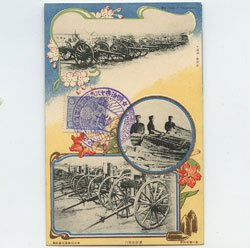 絵はがき 日露戦役記念第1回発行 -九連城の戦利品(te3c)