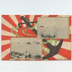絵はがき 日露戦役記念第1回発行 -旅順口封鎖中の艦隊(te3ea)