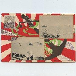 絵はがき 日露戦役記念第1回発行 -旅順口封鎖中の艦隊(te3e)