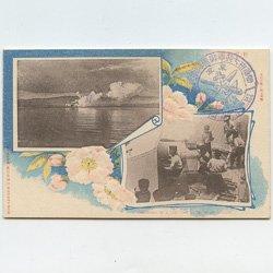 絵はがき 日露戦役記念第2回発行 -巡洋艦の陸上砲撃(te4c)