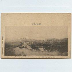 絵はがき 日露戦役記念第3回発行「旅順口の部」-海鼠山から見た旅順口(te5a)