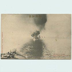 絵はがき 日露戦役記念第3回発行「海軍の部」-連合艦隊(te7a)