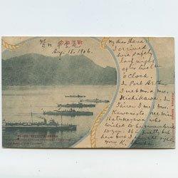 絵はがき 日露戦役記念第3回発行「海軍の部」-水雷艇隊の引揚げ(te7c)