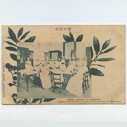 絵はがき 日露戦役記念第3回発行「赤十字事業の部」-貴婦人の包帯調製(te9b)