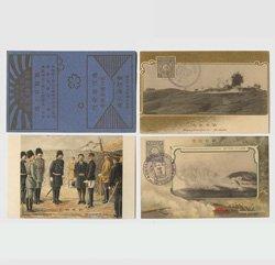 絵はがき 日露戦役記念第4回発行「旅順口の部」3種揃い 説明カード付き