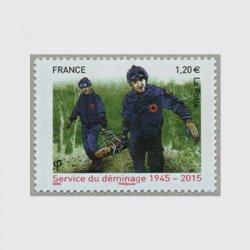 フランス 2015年地雷除去活動70年