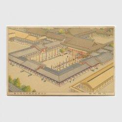 絵はがき 大正大礼記念 -即位礼紫宸殿式場の図(te26a)