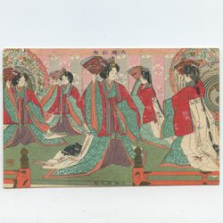 絵はがき 昭和大礼記念 -饗宴場における五節の舞(te31b)