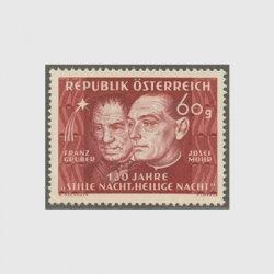 オーストリア 1948年賛美歌「聖しこの夜」130年