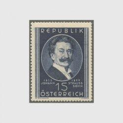 オーストリア 1949年シュトラウス2世死去50年