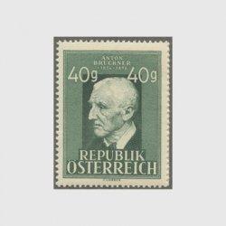 オーストリア 1949年ブルックナー生誕125年