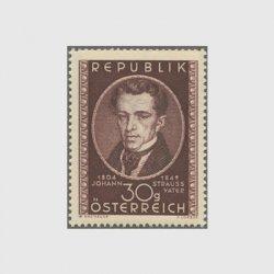 オーストリア 1949年シュトラウス・父死去100年