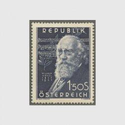 オーストリア 1951年キーンツル死去10年