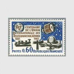 フランス 1965年国際電気通信連合会100年