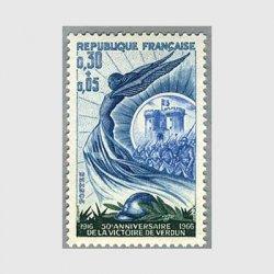 フランス 1966年ヴェルダンの会戦勝利50年